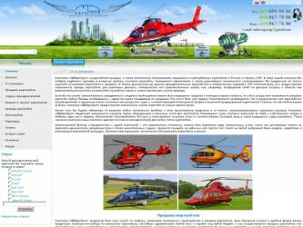 www.mdaerogroup.ru