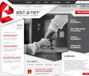 www.estatet.ru